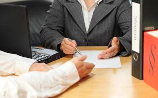 Замена снилс страхового свидетельства обязательного пенсионного страхования: как это сделать?