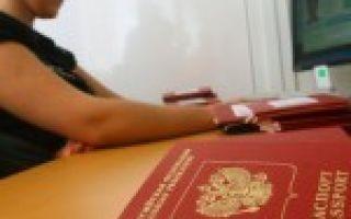 Реквизиты и квитанции для оплаты госпошлины за загранпаспорт нового образца