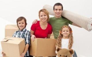 Обмен квартирами между городами россии (иногородний) — налог, коммунальной квартиры, с материнским капиталом