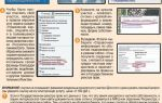 Особенности и частные случаи оформления земельного участка в собственность: если нет документов, на несовершеннолетнего