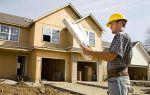 Градостроительный план земельного участка: все об этом понятии