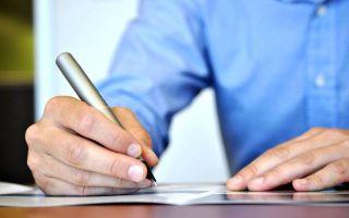 Как написать характеристику с места работы? советы юриста