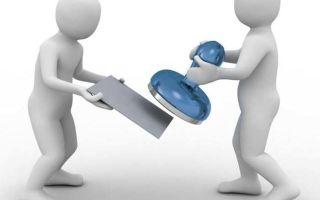 Приказ о назначении материально ответственного лица: образец в доу, договор о материальной ответственности в школе