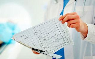 Физическая тяжесть труда для втэк, классификация и критерии используемые при проведении мсэ, при некоторых заболеваниях (ревматоидный артрит, хронический панкреатит)