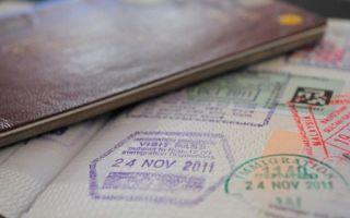 Как сделать загранпаспорт нового образца ребенку от 14 до 18 лет?