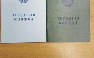 Печать и подпись в трудовой книжке при увольнении — это нужно знать каждому!