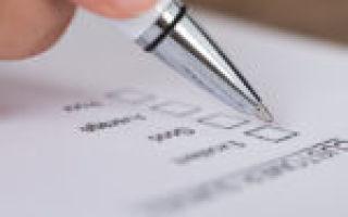 Материальная ответственность — договор о материальной ответственности, скачать образцы типовых бланков и форм бесплатно, с кем заключается соглашение и акт, а также что делать, если его нет?