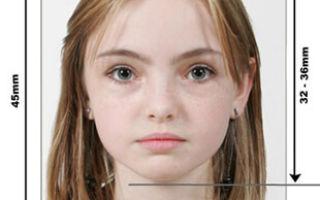 Замена загранпаспорта ребенку: когда, кому и как?
