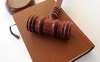 Признание права собственности на земельный участок: порядок и исковое заявление