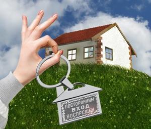 Все о прекращении права собственности и изъятии земельного участка