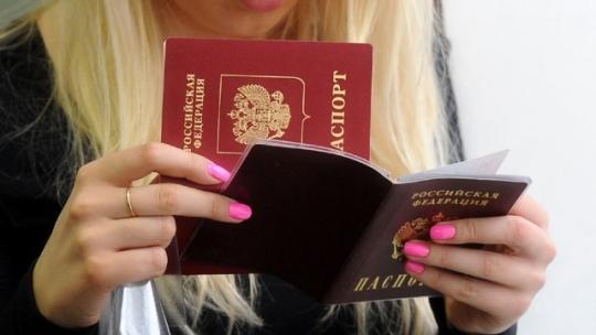 Как сменить фамилию в паспорте после замужества или развода? Смена фамилии ребенку или мужчине