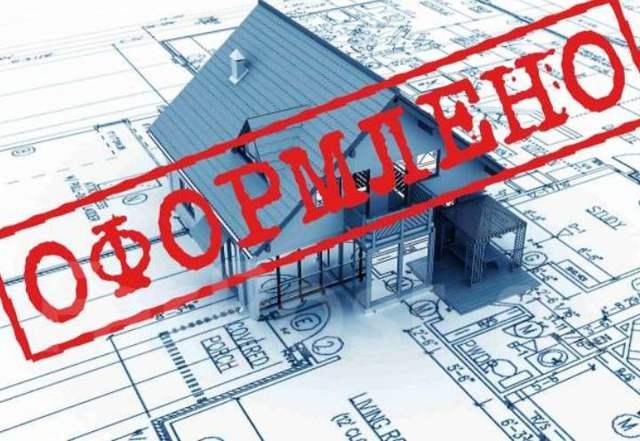 Как осуществляется передача прав по договору аренды земельного участка?