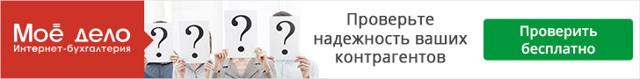 Узнать ИНН организаций: по ОГРП, по названию, по адресу и другие способы