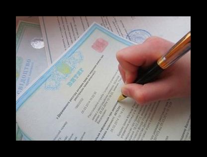 Пишем заявление на наследство: как это сделать и куда подать?