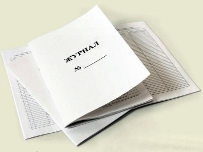 Журнал регистрации входящих документов: зачем нужен и как его вести?
