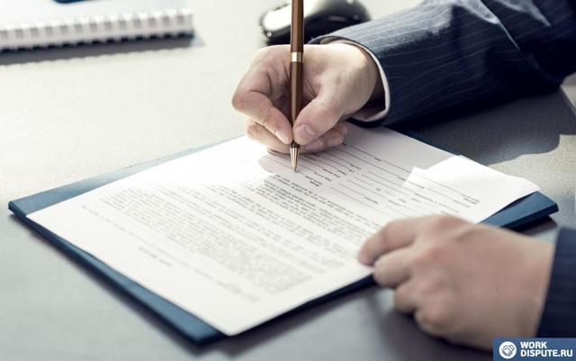 Увольнение в порядке перевода: запись в трудовую книжку, порядок, образец, в другую организацию