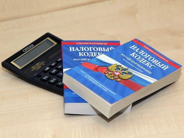 Как рассчитать налог на имущество для физических и юридических лиц