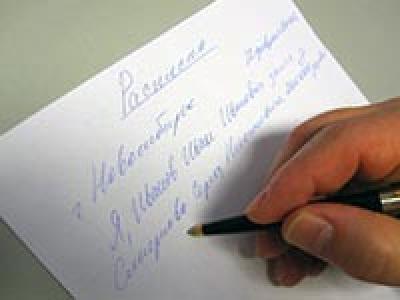 Образец заявления на выдачу трудовой книжки на руки: как составлять, получить по доверенности, выдача и передача