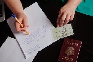 Смена пенсионного свидетельства (СНИЛС) при смене фамилии самостоятельно