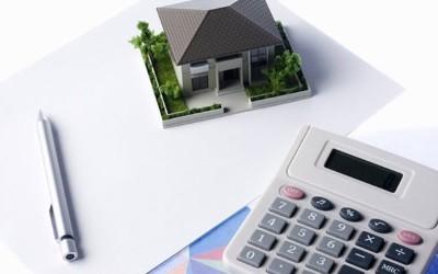 Кадастровая стоимость объекта недвижимости: оценка