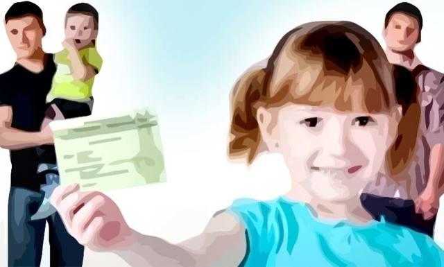 СНИЛС ребенку: зачем нужен в детский сад и школу