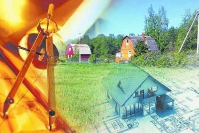 Система функционирования Государственного кадастра недвижимости: разделы, понятия