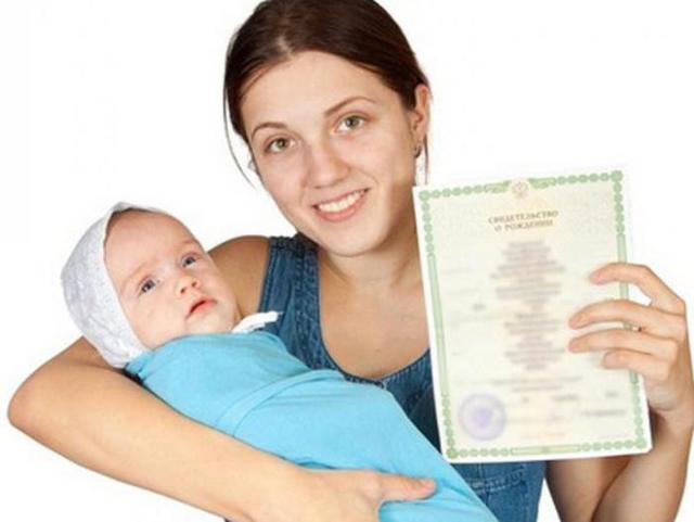 Как восстановить свидетельство о рождении: шаг за шагом