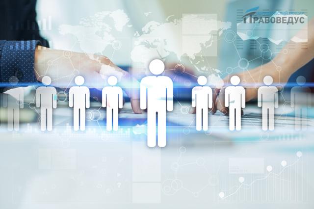Как получить пособие по безработице: какие граждане имеют на него право?