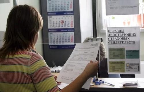 СНИЛС пенсионеру: нужен ли и зачем? Как восстановить