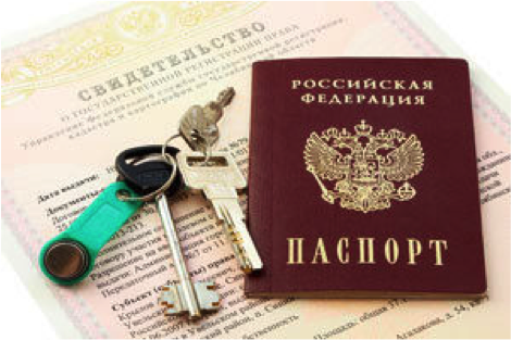 Варианты прописки в квартиру: ипотечное жилье, коммунальное и социальное