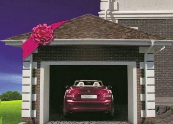 Договор дарения гаража родственнику