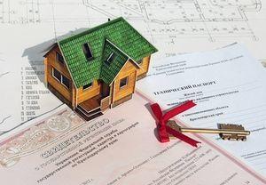 Условия прописки в квартиру: порядок, документы и договор