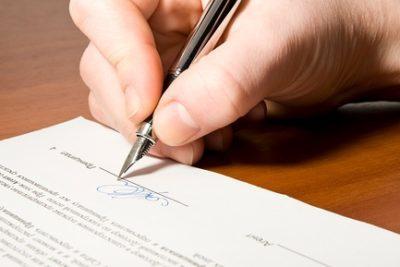 Заявление на выдачу трудовой книжки для оформления пенсии: образец, как проверяют, увольнение