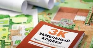 Договор субаренды земельного участка: правила и порядок составления