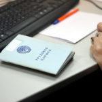 Печать и подпись в трудовой книжке при увольнении - это нужно знать каждому!