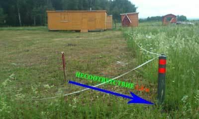 Межевание земельного участка без согласия соседей