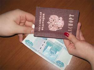 Украли паспорт: что делать? Можно ли взять кредит по украденному паспорту?
