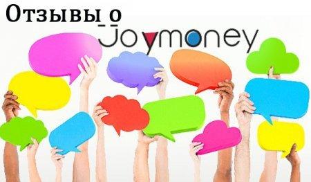 Отзывы о мфк joy money
