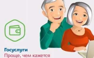 Как узнать в каком пенсионном фонде я состою по номеру СНИЛС через интернет и в ПФР?