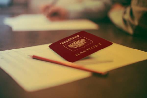 Порядок выписки из квартиры: документы, заявление, сроки