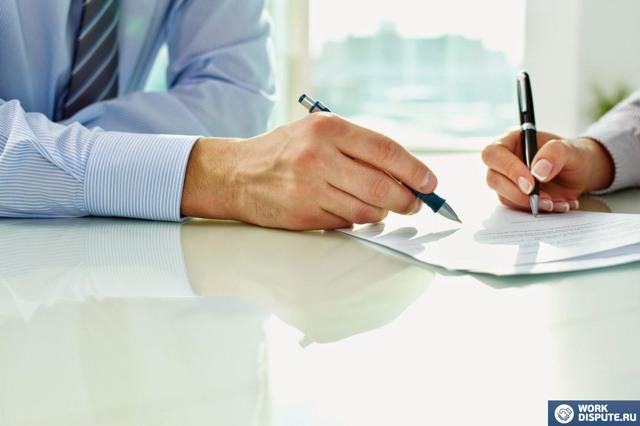 Увольнение в связи с ликвидацией предприятия. Советы юриста