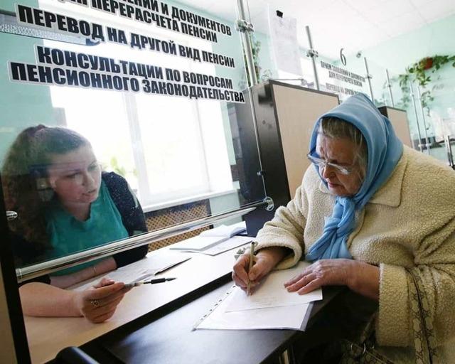 Как узнать номер пенсионного свидетельства (СНИЛС)? Все возможные способы