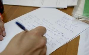 Заявление на медико социальную экспертизу ВТЭК и образец его заполнения, посыльный лист в бюро МСЭК и бланк