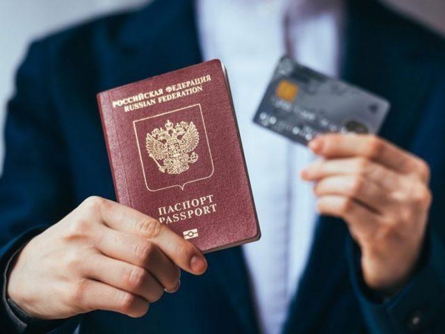 Госпошлина на загранпаспорт: как и где оплатить