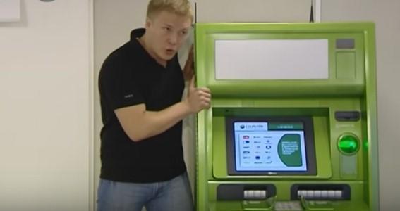Как узнать задолженность по кредиту? В Сбербанке, Хоум Кредите, Альфа банке, ОТП банке