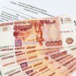 Кадастровый паспорт объекта недвижимости