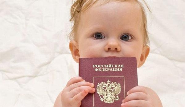 Загранпаспорт ребенку до года и новорожденному: особенности и отличия
