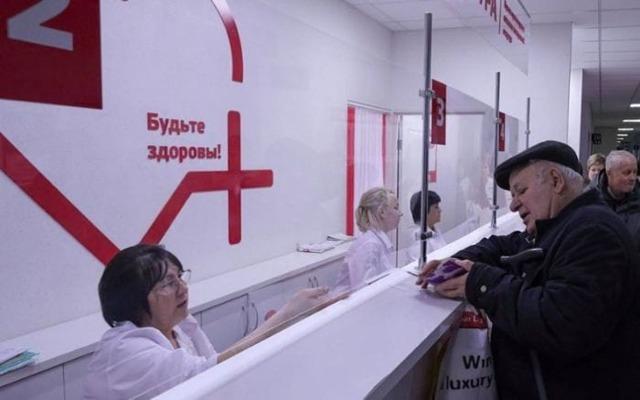 Справка МСЭ ВТЭК: что это такое, как проходит комиссия, акт медико социальной экспертизы, порядок проведения, а также освидетельствование в бюро