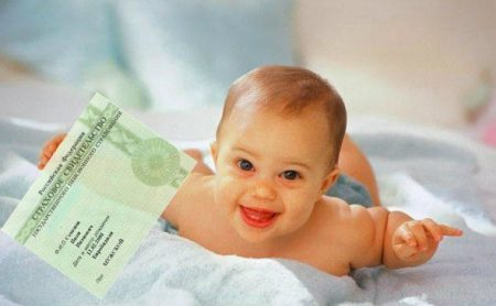 Снилс для новорожденного: зачем нужен, документы, как получить и остальные особенности