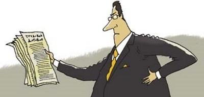 Председатель ТСЖ: обязанности, права, договор, отчеты